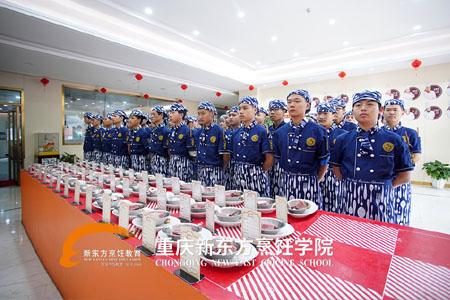 重庆新东方厨师学校学费多少